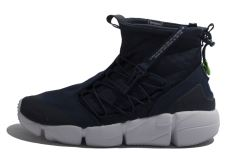 AIR FOOTSCAPE MID UTILITY